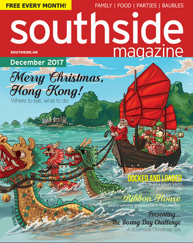 southside magazine cover page