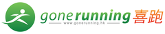 Gone Running Logo