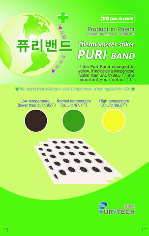 PuriBand Sticker Thermometers