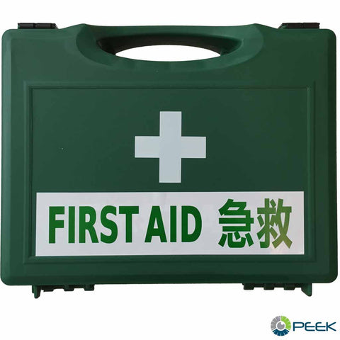 First Aid Kit Box | Hong Kong Peek Concepts