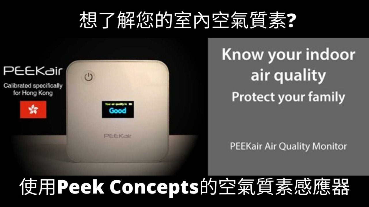 Hong Kong Air Quality Monitor