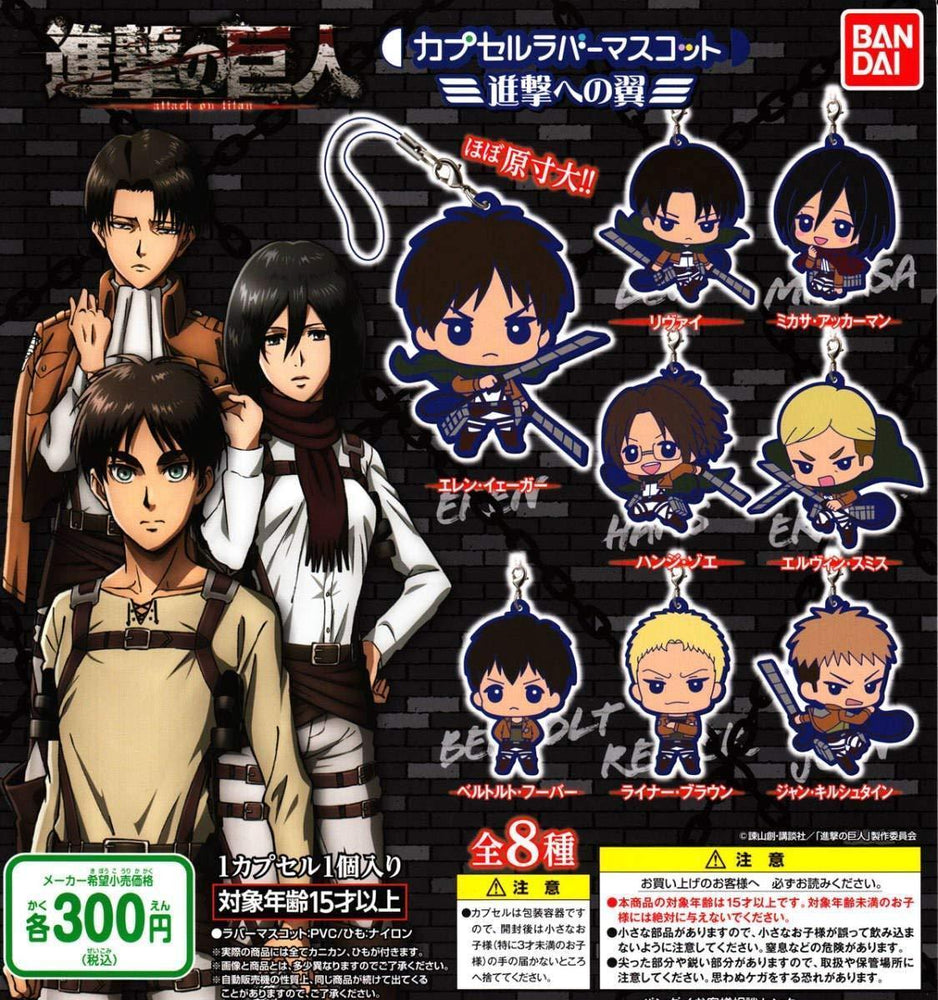 Attack on Titan Rubber Straps by Bandai