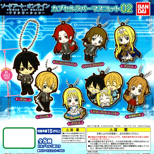 SAO Alicization Gacha Straps by Bandai