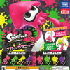 Splatoon Ikashita Mascot Charms by Bandai
