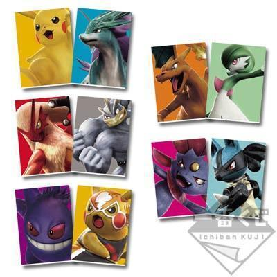 Pokken Ichiban Kuji Clear File Sets by Banpresto