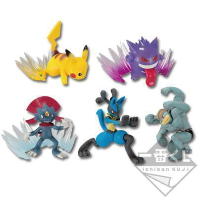 Pokken Minifigures by Banpresto