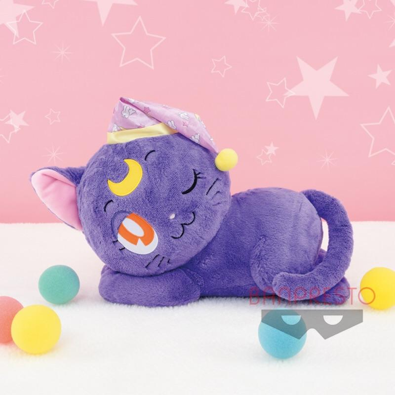 Sailor Moon 'BIG' Plush ~Sleeping Luna~ by Banpresto