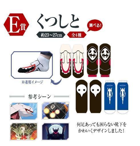 Zeruel Evangelion Socks by Banpresto