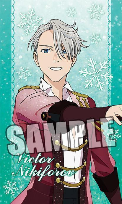 Viktor Nikiforov 'Mogyutto' Hugging Cushion by Broccoli