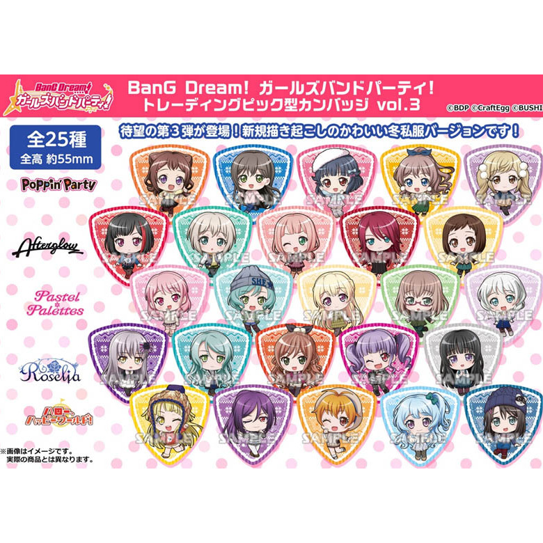 BanG Dream! Pick-Shaped Badges by Bushiroad