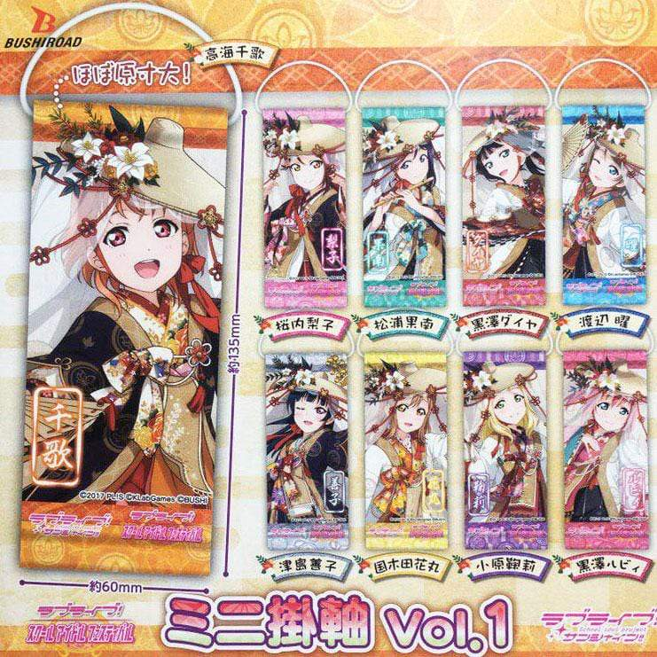 Love Live! Sunshine Mini Hanging Scrolls by Bushiroad