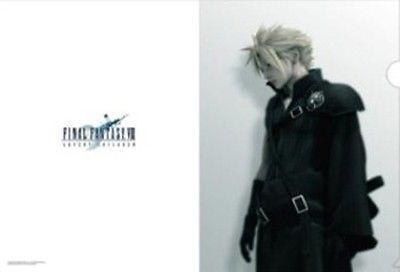 Cloud A4 Clear File Folder by Square Enix