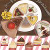 Gachapon Cake Pouches by System Service