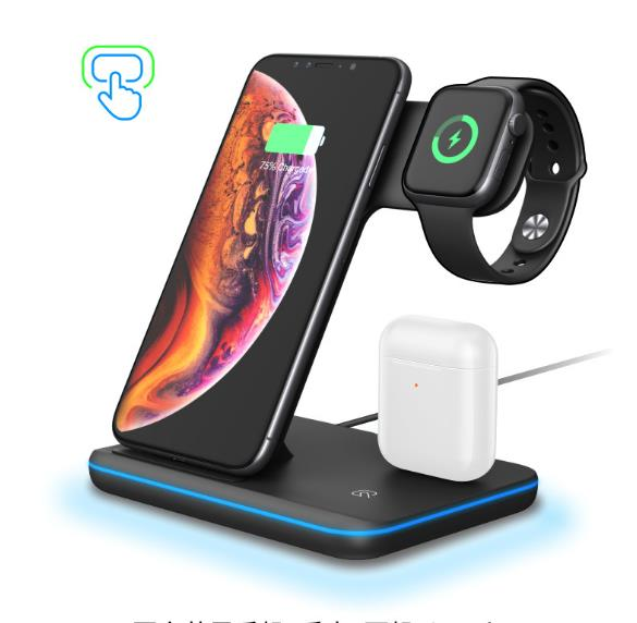3 in 1 Qi Wireless Charger FAST Charging Dock For Apple iPhone 11 XS XR 8 Watch