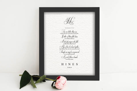 Framed Wedding Scripture, Ecclesiastes 4:9-12 Framed, Couple Gift, Scripture for Bride and Groom, Christian wedding gift, His and her gift