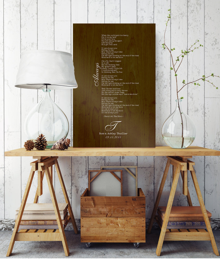 Lyrics on Wood, 5 Year Anniversary Gift, 5th Wedding Anniversary, Gift on Wood, Wood Anniversary Gift, Song Lyrics on Wood, Wooden Song Sign