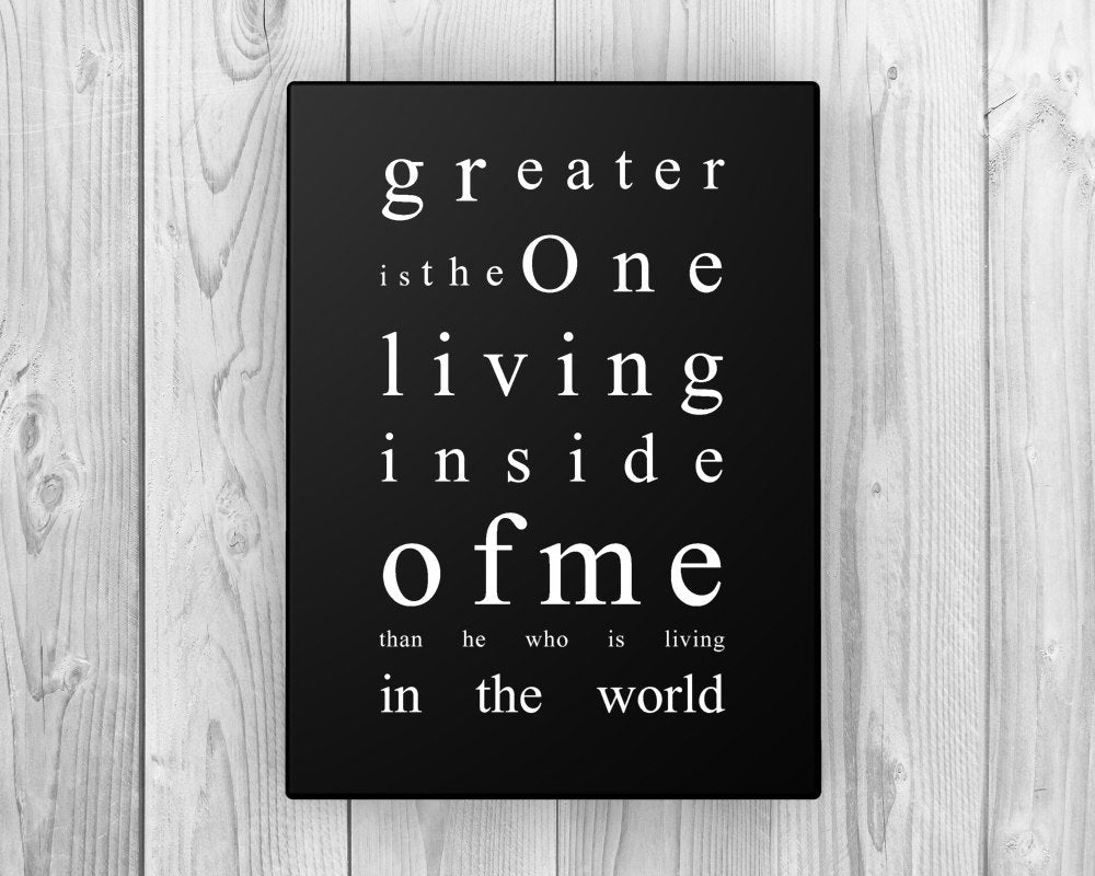 Bible Verses on Canvas, Greater is the One living inside of me, scripture subway sign, Inspirational canvas,  Christian Lyric Canvas