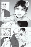 ajin-we're-dating!-hirasawa-x-kei - 2