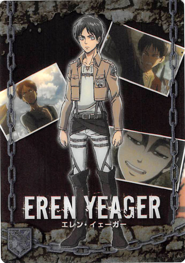 Attack on Titan Trading Card - ATW-II-16 Eren Yeager (Eren Yeager) - Cherden's Doujinshi Shop - 1