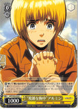 Attack on Titan Trading Card - CH AOT/S35-016 C Weiss Schwarz Confused Feelings Armin (Armin) - Cherden's Doujinshi Shop - 1