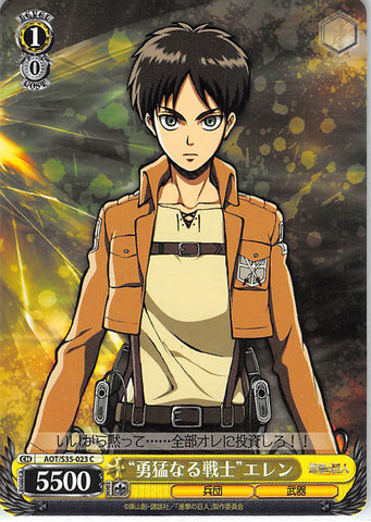 Attack on Titan Trading Card - CH AOT/S35-023 C Weiss Schwarz Brave Warrior Eren (Eren) - Cherden's Doujinshi Shop - 1