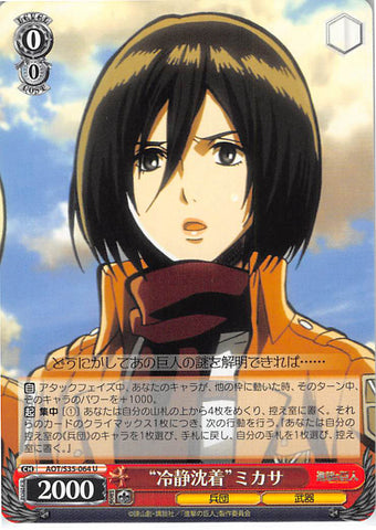 Attack on Titan Trading Card - CH AOT/S35-064 U Weiss Schwarz Calm Cool and Collected Mikasa (Mikasa) - Cherden's Doujinshi Shop - 1