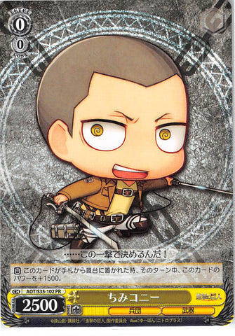 Attack on Titan Trading Card - CH AOT/S35-102 PR Weiss Schwarz Chimi Conny (Conny Springer) - Cherden's Doujinshi Shop - 1