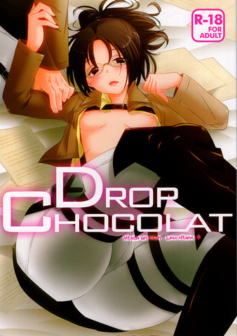 Attack on Titan Doujinshi - Drop Chocolat (Levi x Hange) - Cherden's Doujinshi Shop - 1