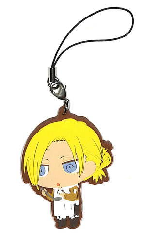Attack on Titan Strap - Ichiban Kuji Attack on Titan Fly! Survey Corps!! I Prize: Annie Leonhart Chimi Chara Rubber Strap 2 (Annie Leonhart) - Cherden's Doujinshi Shop - 1