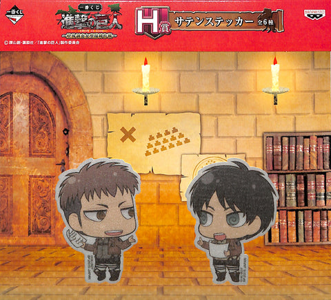 Attack on Titan Sticker - Ichiban Kuji Prize H Satin Seal Jean and Eren (Eren Yeager) - Cherden's Doujinshi Shop - 1