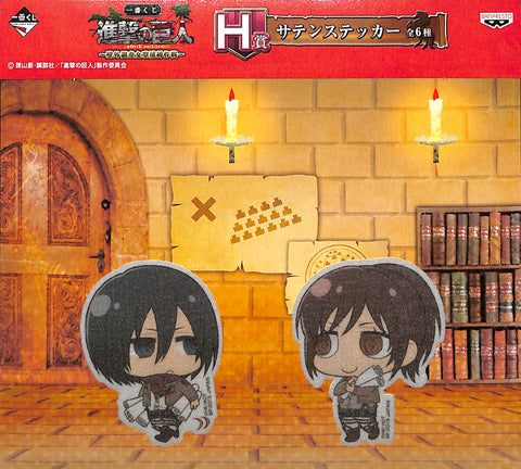 Attack on Titan Sticker - Ichiban Kuji Prize H Satin Seal Mikasa and Sasha (Mikasa Ackerman) - Cherden's Doujinshi Shop - 1