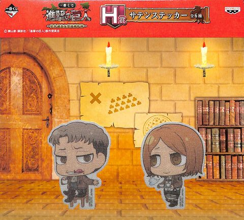 Attack on Titan Sticker - Ichiban Kuji Prize H Satin Seal Oluo and Petra (Oluo Bozado) - Cherden's Doujinshi Shop - 1