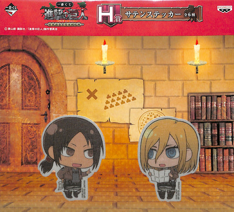 Attack on Titan Sticker - Ichiban Kuji Prize H Satin Seal Ymir and Krista (Ymir) - Cherden's Doujinshi Shop - 1