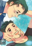 Avengers Doujinshi - Over There and Yonder (Bruce x Tony) - Cherden's Doujinshi Shop - 1