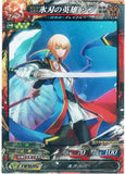 BlazBlue Trading Card - Humans and Beasts 4-110 ST Lord of Vermilion (FOIL) Ice Sword Hero Jin (Jin Kisaragi) - Cherden's Doujinshi Shop - 1