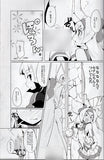 blazblue-princess-training-2-rachel-x-platinum-the-trinity - 3