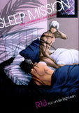 Blood Blockade Battlefront Doujinshi - Sleep Mission (Zapp x Steven) - Cherden's Doujinshi Shop - 1