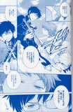 blue-exorcist-dream-of-the-red-chamber:-true-cross-academy-style-yukio-x-rin-- - 3