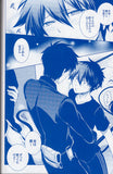 blue-exorcist-dream-of-the-red-chamber:-true-cross-academy-style-yukio-x-rin-- - 4