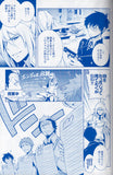 blue-exorcist-dream-of-the-red-chamber:-true-cross-academy-style-yukio-x-rin-- - 5