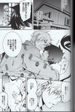 blue-exorcist-kyoto-incidents-yukio-x-rin - 5