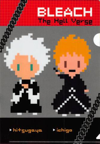 Bleach Clear File - Animetopia A5 Mini Clear File The Hell Verse Chibi Pixel Ichigo and Hitsugaya (Ichigo) - Cherden's Doujinshi Shop - 1