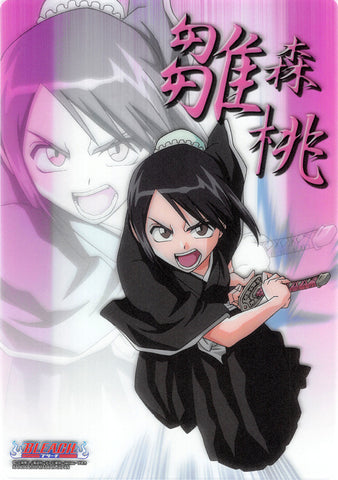 Bleach Clear Plate - Clear Visual Collection: Momo Hinamori (Momo) - Cherden's Doujinshi Shop - 1
