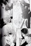 black-butler-re;black-sebastian-x-ciel - 11