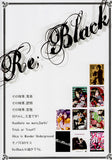 black-butler-re;black-sebastian-x-ciel - 2
