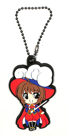 Cardcaptors Charm - Cardcaptor Sakura Blacked Out School Arts Festival Edition: Sakura Avalon Rubber Mascot (Sakura Avalon) - Cherden's Doujinshi Shop - 1