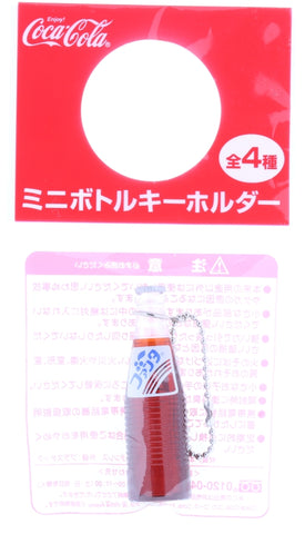 Coca-Cola Keychain - Coca-Cola Series Mini Bottle Key Holder: Fanta (Katakana Japanese Version) (Fanta Bottle) - Cherden's Doujinshi Shop - 1