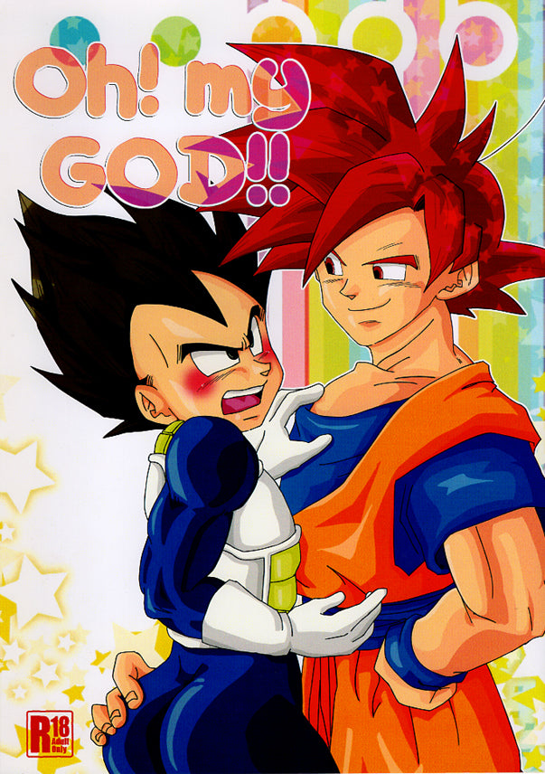 Dragon Ball Z Doujinshi - Oh! My GOD!! (Goku x Vegeta) - Cherden's Doujinshi Shop - 1
