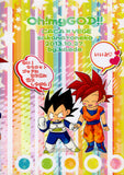 dragon-ball-z-oh!-my-god!!-goku-x-vegeta - 2