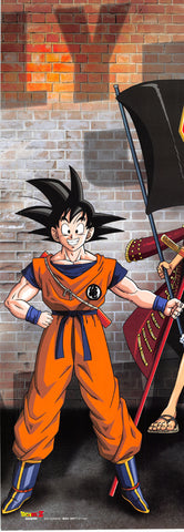 Dragon Ball Z Poster - Weekly Shonen Jump 40th Anniversary Premium Poster: Goku (Normal) (Goku) - Cherden's Doujinshi Shop - 1